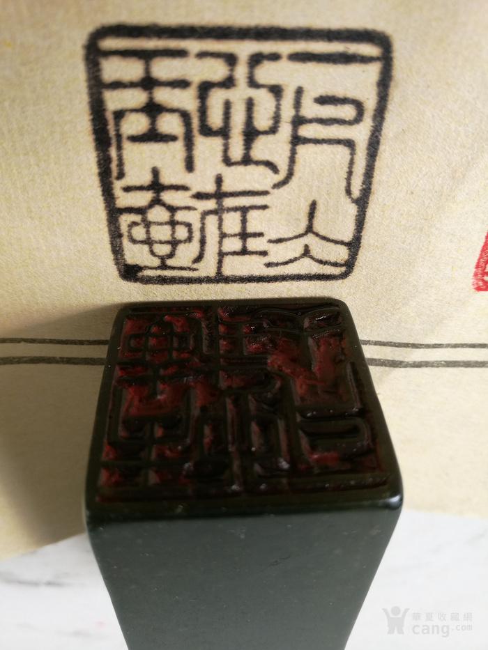 清,陈鸿寿作/寿山艾叶绿冻石/弥勒佛钮+印章:164克图11