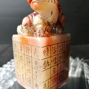 清,蒋仁作/寿山老性红花巧色芙蓉冻石/功雕狮钮/闲章