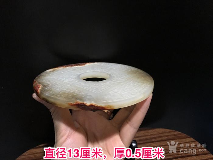 小韩玉德 精工圆壁图11