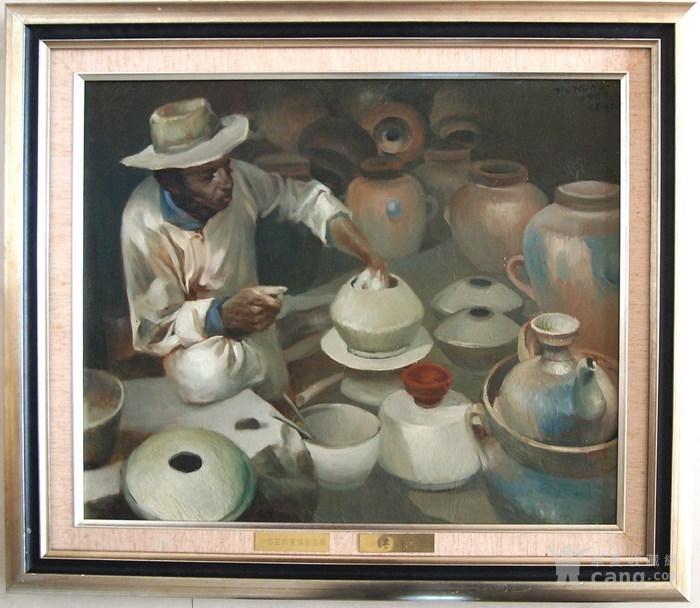 当代-油画家-傅红-《制陶的藏民》图1