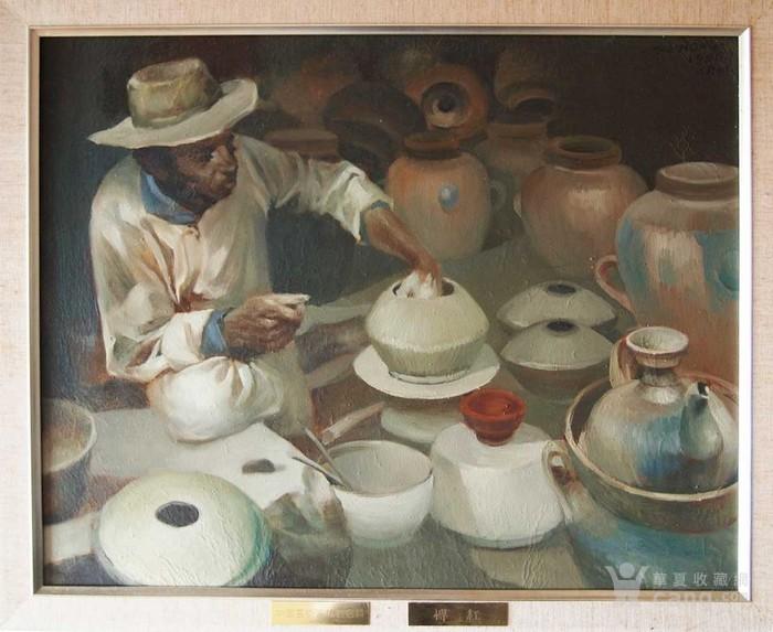 当代-油画家-傅红-《制陶的藏民》图2