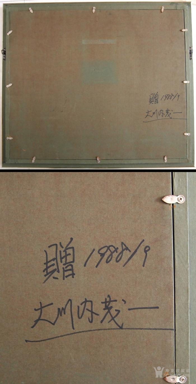 当代-油画家-傅红-《制陶的藏民》图10
