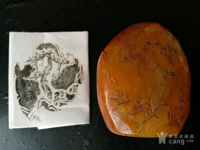 发鉴定收藏证书  民,六德作 田黄冻石薄意摆件 闲章图10