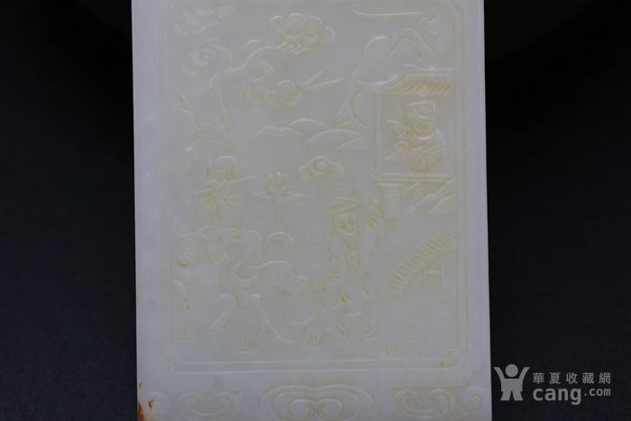 和田白玉籽料白玉牌图8