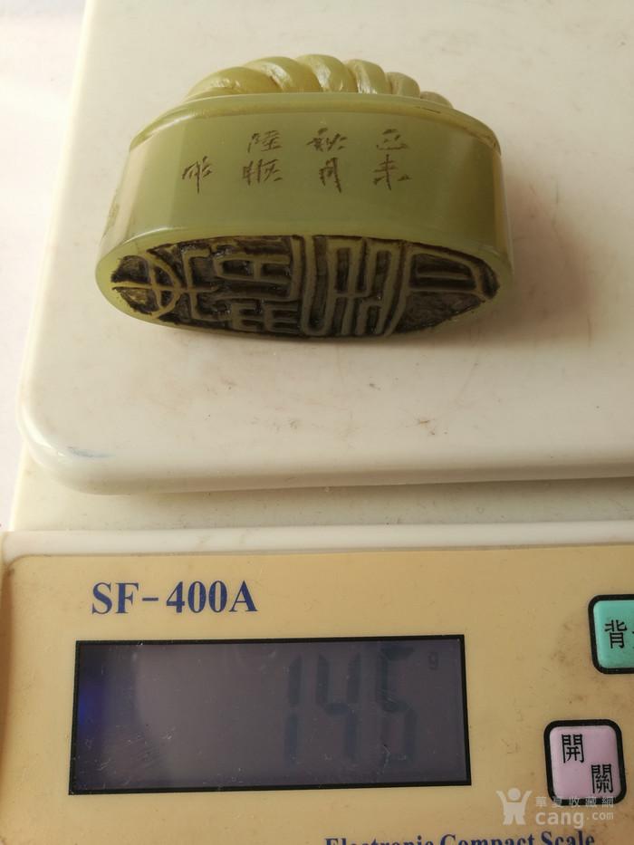清,陆恢作/寿山月尾绿冻石/绳钮/自用闲章:145克图10