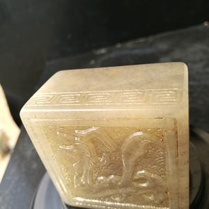 民国,方介堪作 寿山田白冻石 博古浮雕印章:168克