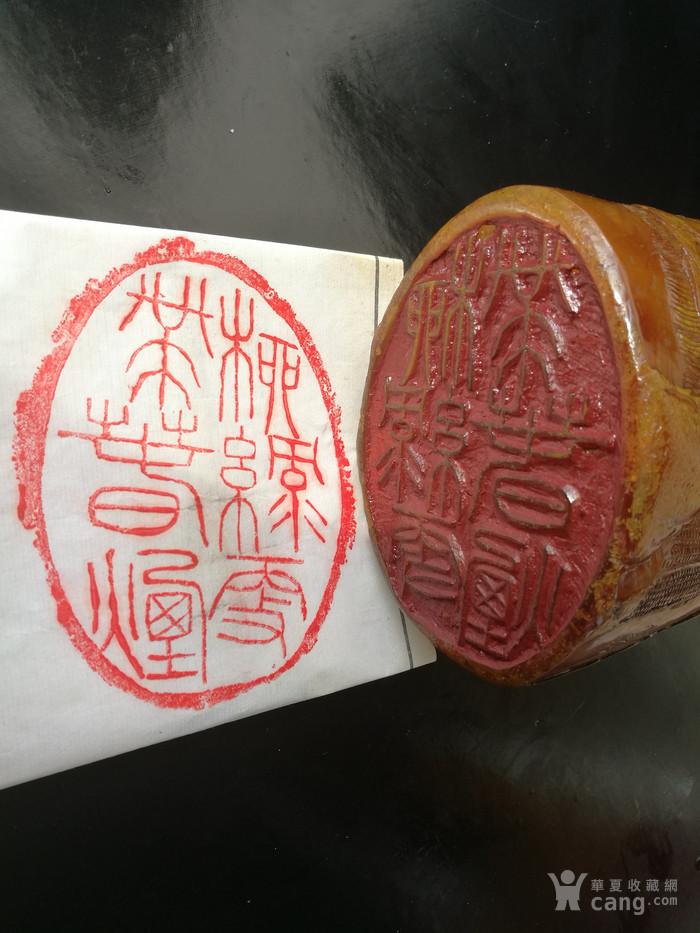 清,林友竹作寿山田黄石(证书)薄意雕摆件+印章:2747克图6