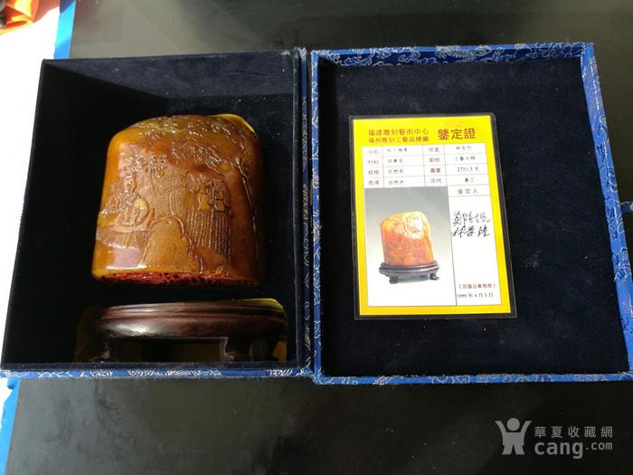清,林友竹作寿山田黄石(证书)薄意雕摆件+印章:2747克图12