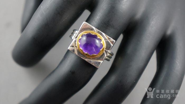 22k金950银镶嵌天然紫水晶戒指图1