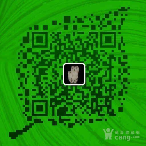 辽金飞天图4