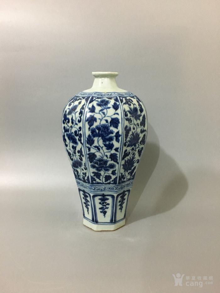 青花六棱瓶(永乐)图2
