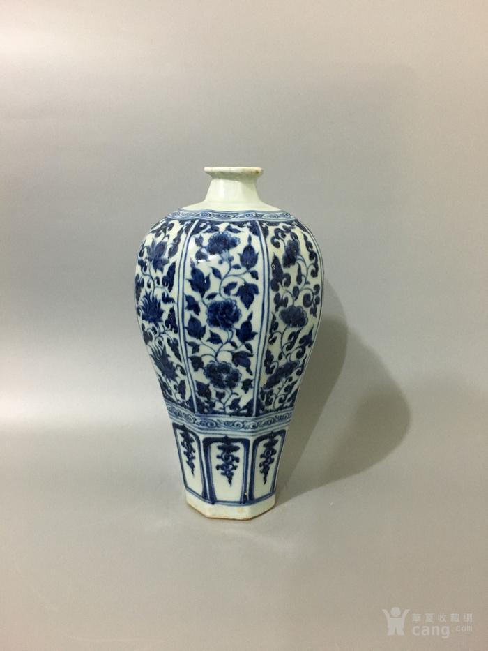 青花六棱瓶(永乐)图3