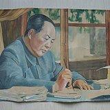 文革时期宣传画印刷原稿:毛主席在写字办公