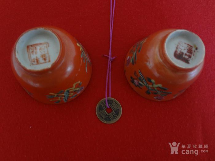 3801003  光绪珊瑚红加彩八宝纹小茶杯一对 有款图4
