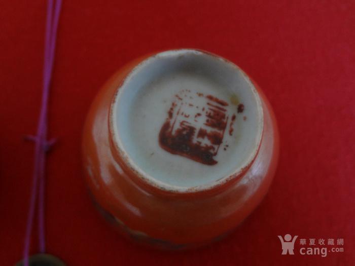 3801003  光绪珊瑚红加彩八宝纹小茶杯一对 有款图6