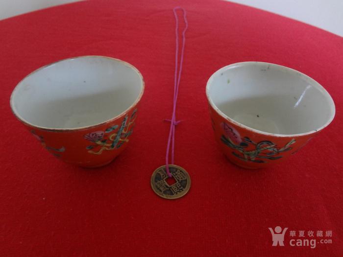 3801003  光绪珊瑚红加彩八宝纹小茶杯一对 有款图5