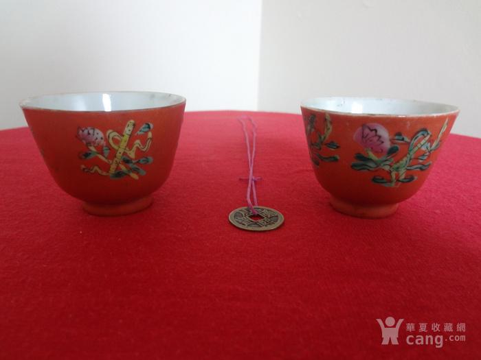 3801003  光绪珊瑚红加彩八宝纹小茶杯一对 有款图10