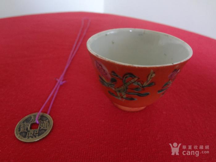 3801003  光绪珊瑚红加彩八宝纹小茶杯一对 有款图8