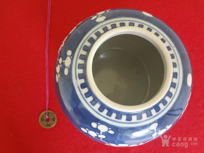 37204113  民国冰梅罐 双圈款和CHINA款图7
