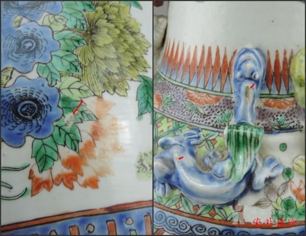 清代 五彩花鸟纹堆塑螭龙狮耳 大瓶 44.5厘米图11