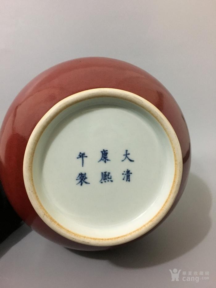 郎窑红赏瓶图6