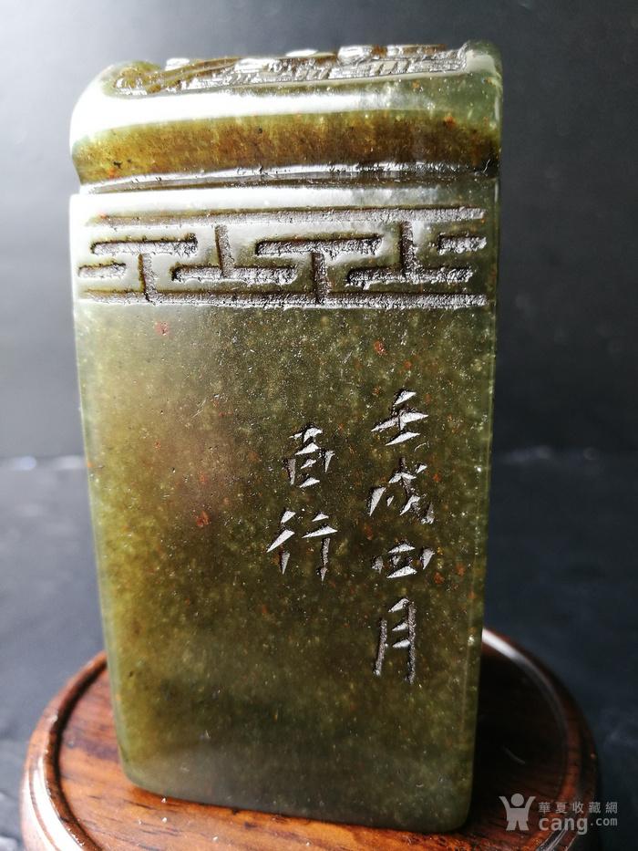 民国,百行作寿山艾叶绿冻石 八仙纹瓦钮 闲章:318克图1