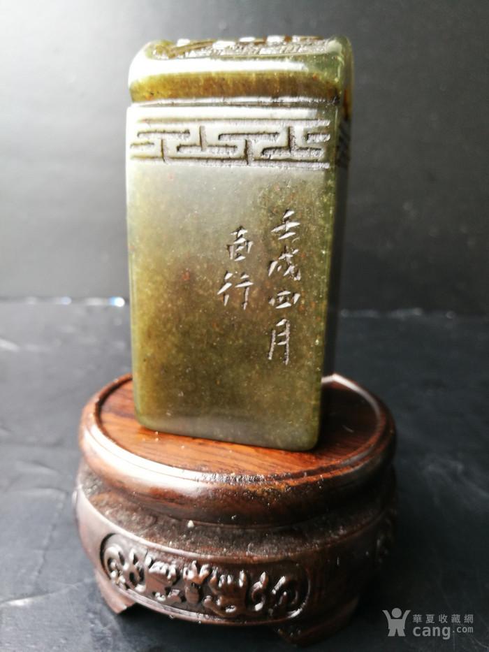 民国,百行作寿山艾叶绿冻石 八仙纹瓦钮 闲章:318克图11
