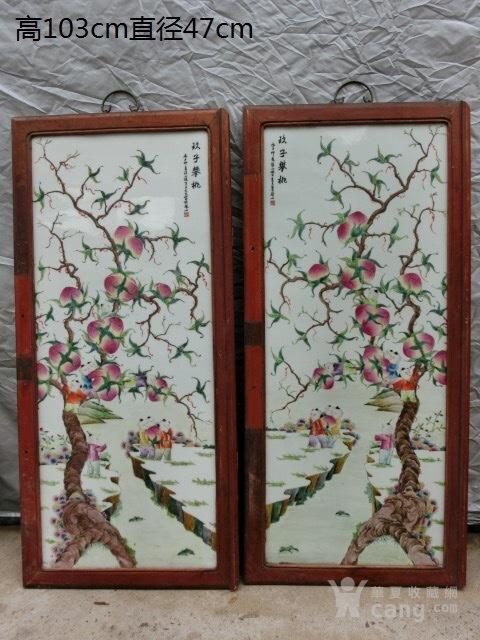 粉彩花卉寿桃屏风图1