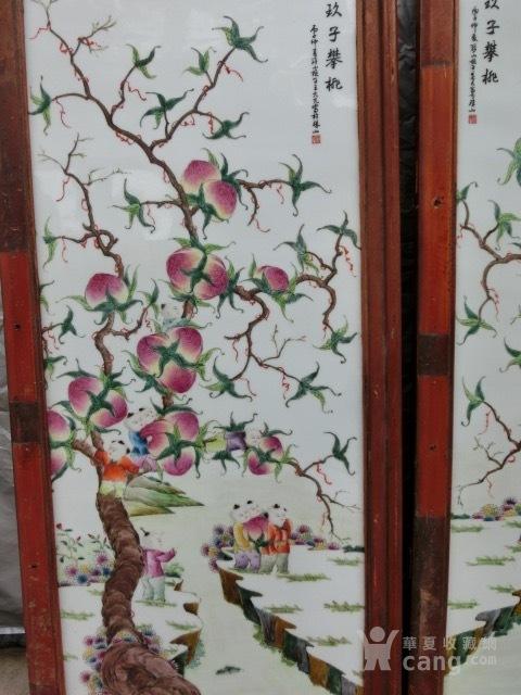 粉彩花卉寿桃屏风图2