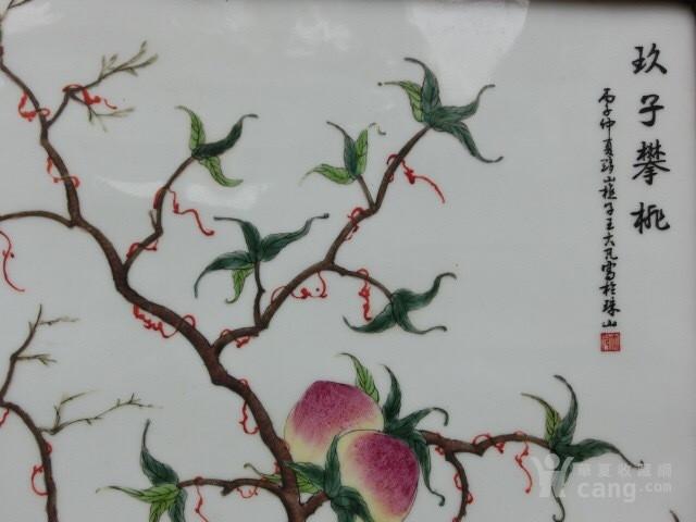 粉彩花卉寿桃屏风图4