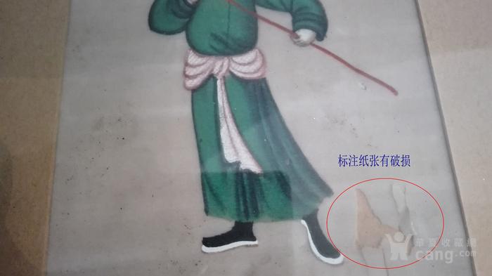 到货国内   晚清广州出口人物通草画5幅套件图8