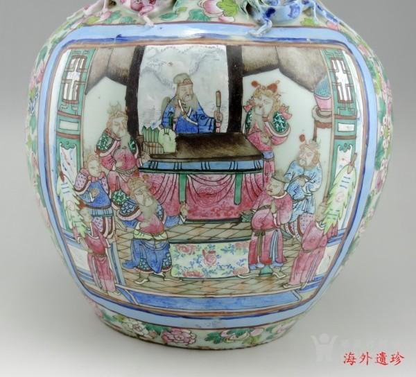 清代 中晚期 粉彩刀马人物堆塑螭龙狮耳大瓶图5