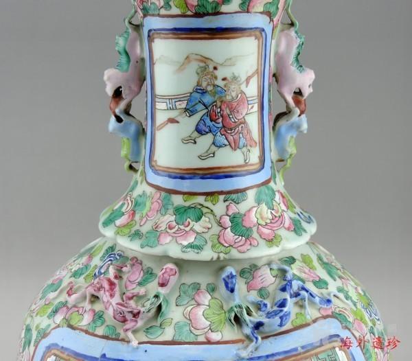 清代 中晚期 粉彩刀马人物堆塑螭龙狮耳大瓶图6