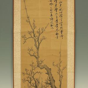 冯镜如纸本立轴,137×35cm