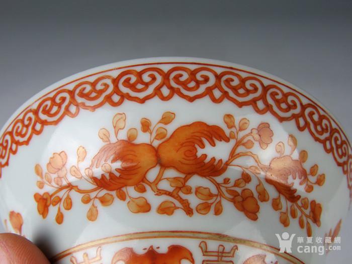 清 嘉庆年制款矾红三多纹折腰碗图9