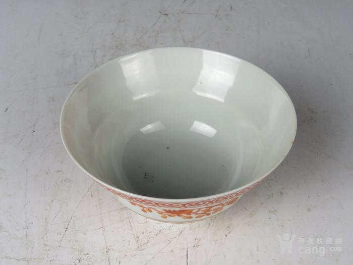 清 嘉庆年制款矾红三多纹折腰碗图4