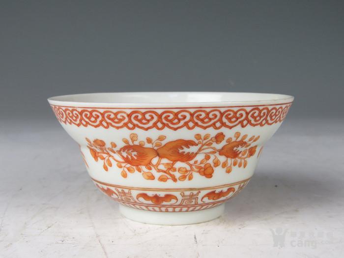 清 嘉庆年制款矾红三多纹折腰碗图5