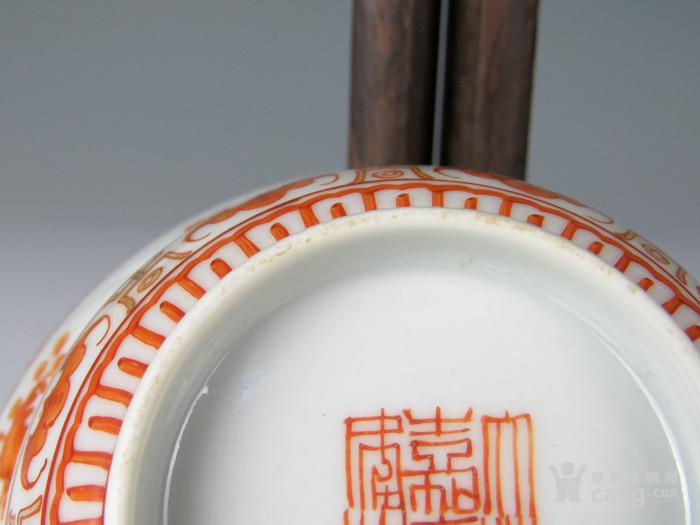 清 嘉庆年制款矾红三多纹折腰碗图10