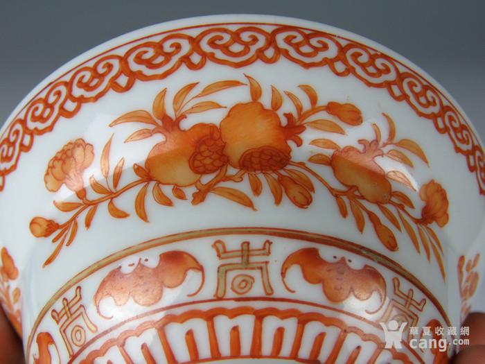 清 嘉庆年制款矾红三多纹折腰碗图11
