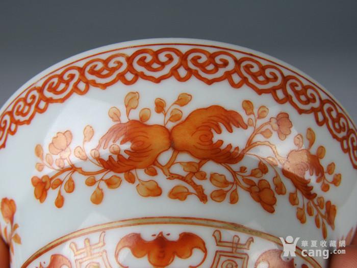 清 嘉庆年制款矾红三多纹折腰碗图12