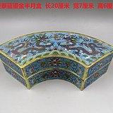 掐丝景泰蓝鎏金半月盒