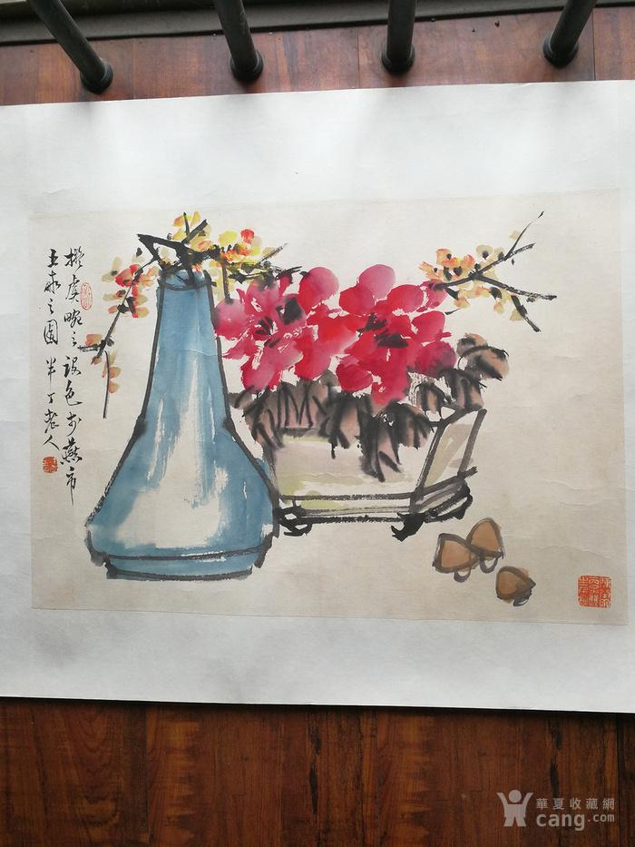 陈半丁花卉精品,特价图1