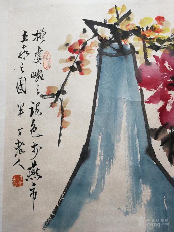 陈半丁花卉精品,特价图3