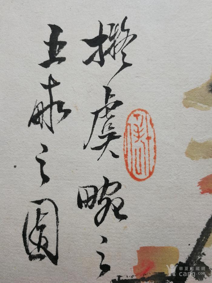 陈半丁花卉精品,特价图8