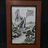 民国名家山水瓷板画