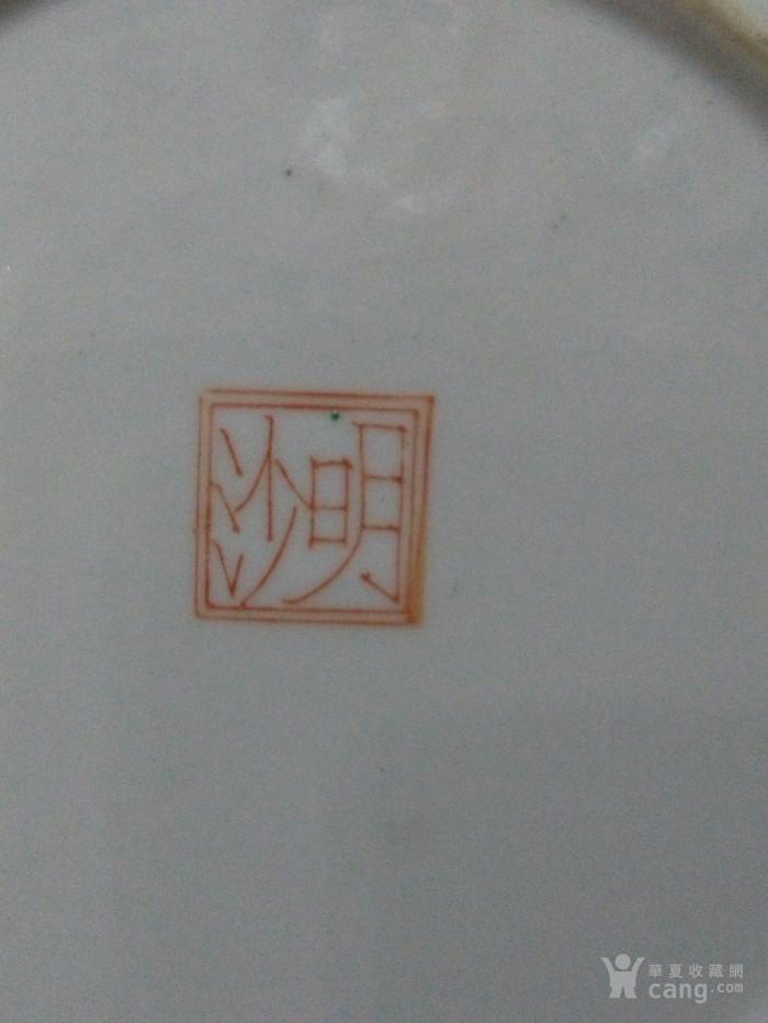 民国精品广彩人物花鸟图6