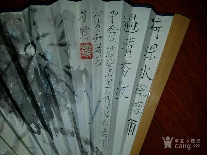 【已鉴定】绝对精品:苏州美协主席―贺野合景成扇(双面花卉)图3