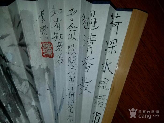 【已鉴定】绝对精品:苏州美协主席―贺野合景成扇(双面花卉)图4