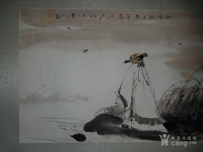 《已鉴定 》大放漏:江野精品人物故事图  衡阳雁去无留意图3