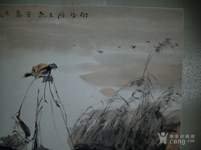《已鉴定 》大放漏:江野精品人物故事图  衡阳雁去无留意图5